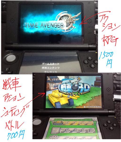 3DS DLs.jpg
