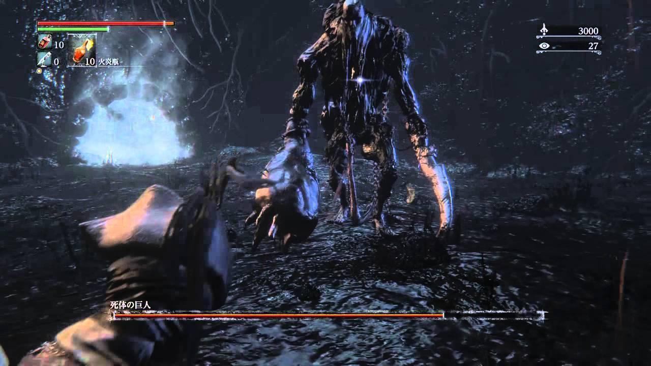 死体の巨人.jpg
