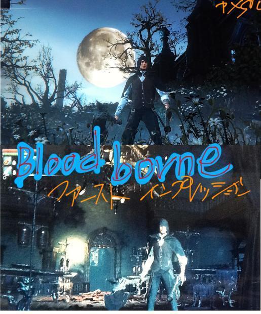 blood borne F.jpg