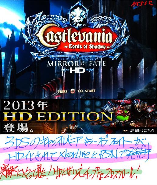 castle mof F.jpg