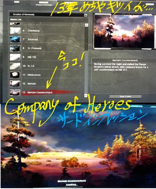 compa third.jpg