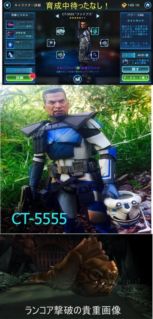 ct-5555.jpg