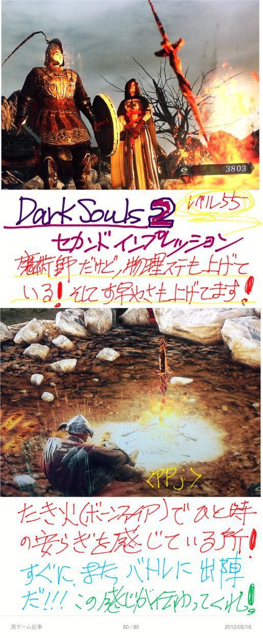 dark s 2 sec.jpg