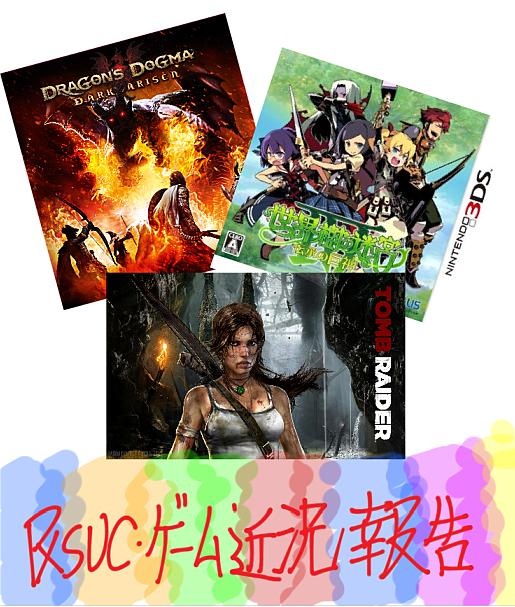 game kinkyou.jpg