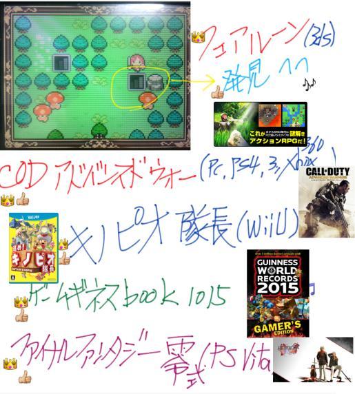 games kinkkyou.jpg