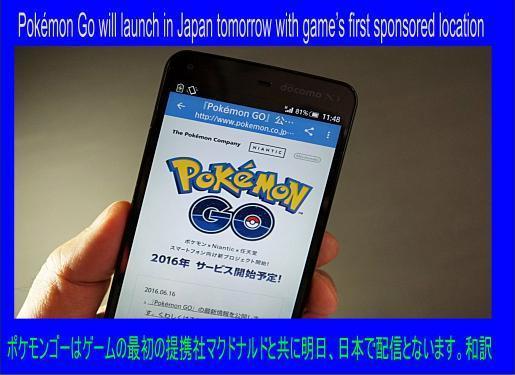 go japan.jpg