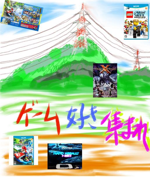 logo game.jpg