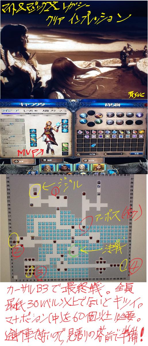 m&M10.jpg