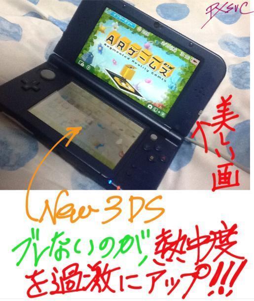 new 3ds F.jpg