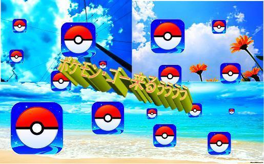 pokemon go come.jpg