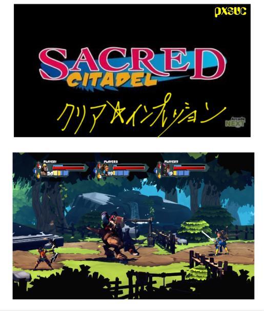 sacred clear.jpg