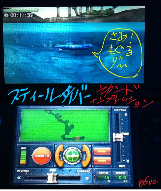steal diver sec.jpg