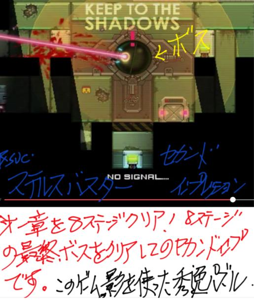 stealth B sec.jpg