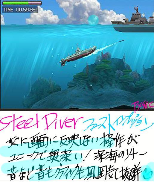 steel d F.jpg