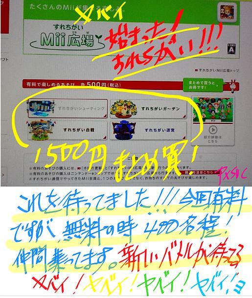 surechigai.jpg