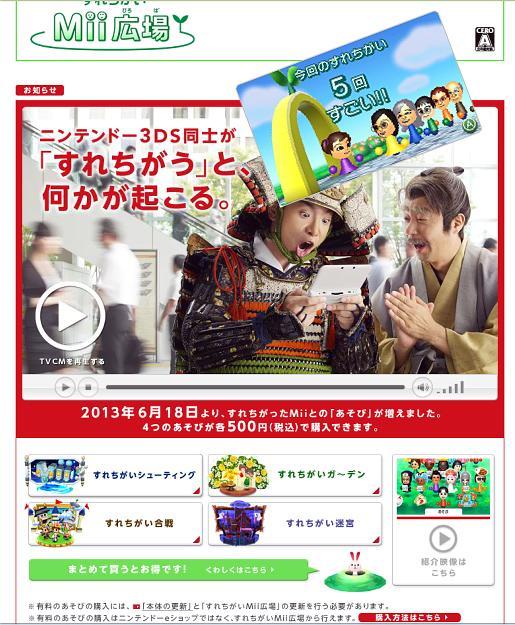 surechigai 4softs DL.jpg