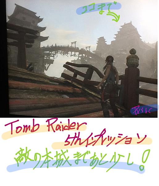 tomb 5th.jpg