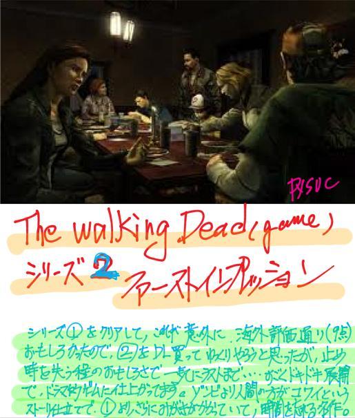 walking 2 F.jpg