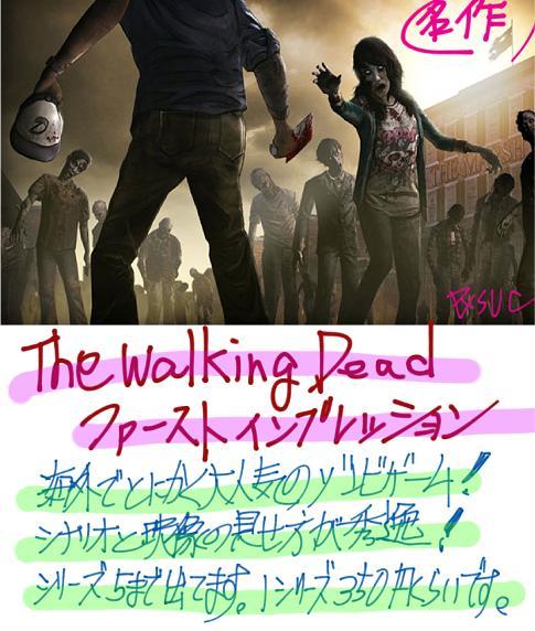 walking F.jpg