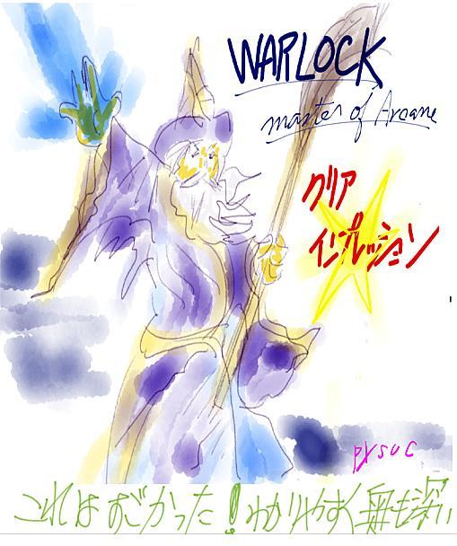 warlock clear.jpg